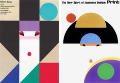 japan graphic - Google 検索