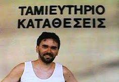 greece ruud janssen - Google zoeken