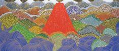 'Mt. Fuji from Tokai' silkscreen by Reiji HIRAMATSU Japanese Painting, Japanese Art, Japanese Mountains, Japanese Screen, Arts Award, Japanese Flowers, Mountain Paintings, Painting Gallery, Online Art Gallery