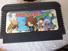 Gegege no Kitarou 2 Famicom Japan Family Computer Nintendo Ge Ge Ge no Kitaro 2