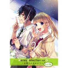 Doujinshi (HoneyCollection / State of Children Anime Cupples, Anime Love, Kawaii Anime, Koi, Happy Tree Friends, Vocaloid, Romance Anime List, Zutto Mae Kara, Honey Works