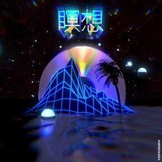Insane Motion Works from KIDMOGRAPH   Abduzeedo Design Inspiration