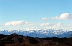 Japanese Alps