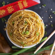 Toasted Seasame Noodles1