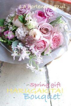 """HARUGAKITA!!  bouquet♪"" - La hortensia azul*SHOPPING"