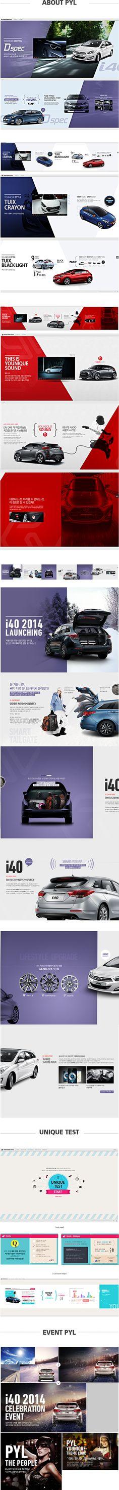 HYUNDAI_ PYL on Behance Website Design Layout, Homepage Design, Web Layout, Brochure Design, Layout Design, Car Brochure, Site Vitrine, Creation Site, Web Mobile