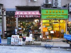 File:HK Sai Ying Pun evening Second Street shop Thai restaurant Aug-2012.JPG