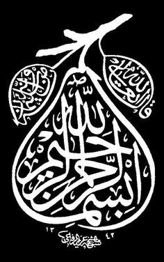 """Ağaç dalındaki meyveye benzetilerek yazılmış """"Besmele"""". (Hattat Aziz Efendi)"""
