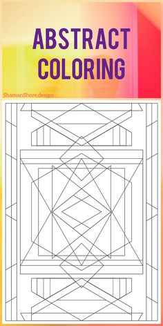 #ShShPrintables Abstract coloring pages for grown ups, printable | Geometric coloring pages for adults, abstract patterns | Digital adult coloring book, PDF