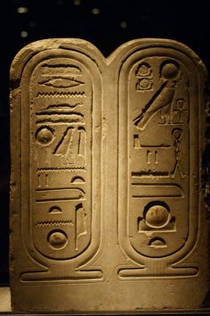Torino, Museo Egizio, Stele aus dem Aten-Tempel (stele from the Temple of Aten) by HEN-Magonza, via Flickr