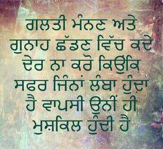 318 Best Punjabi Quotes Images Punjabi Status Sad Quotes Hindi
