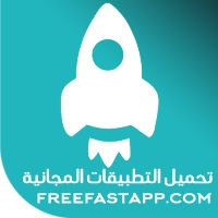 تحميل تطبيق بروكسي Appvpn Unlimited Free فتح المواقع المحظورة اندرويد Android Apps App Android