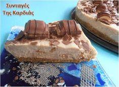 ΣΥΝΤΑΓΕΣ ΤΗΣ ΚΑΡΔΙΑΣ: Cheesecake Kinder Bueno Tiramisu, Ethnic Recipes, Food, Essen, Meals, Tiramisu Cake, Yemek, Eten