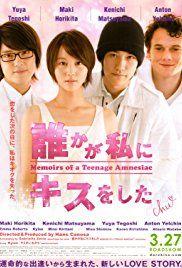 Shotenin michiru no minoue banashi online dating