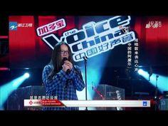 中国好声音 (the Voice of China)第4期-郑虹《Someone Like You》