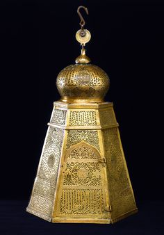 Brass Lamp, Egypt, 14th century                                                                                                                                                                                 More