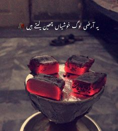 Image Poetry, Poetry Pic, Sufi Poetry, Poetry Quotes In Urdu, Sufi Quotes, Love Poetry Urdu, True Quotes, Hookah Quotes, Around The World Cruise