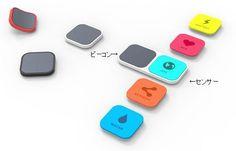 バッテリなし、服や靴へも貼付られるビーコン--富士通、ucodeタグ認定を取得 - CNET Japan