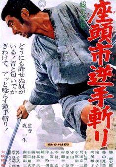 Zatoichi and the Doomed Man (Zatoichi Sakate 監督Mori Kazuo, Cast Katsu Shintaro, Fujiyama Chiba, Martial Arts Movies, Japanese Film, Saga, Drama Movies, Classic Movies, Japanese Culture, Vintage Movies, Film Movie