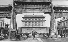 National Geographic Magazine Beijing 1937. | In #China? Try www.importedFun.com for award winning #kid's #science |