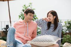 Kang Sora, Kdrama, Choi Siwon, Love Pictures, Super Junior, Revolutionaries, Celebs, Kpop, Couple Photos
