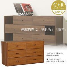 北欧テイスト伸縮スライドチェストラック収納チークたんすa01539 Scandinavian teak furniture ¥45800yen 〆04月01日