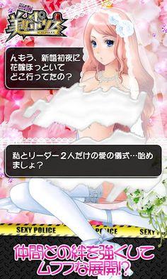 美女ポリス【脱衣カードバトルRPG】☆登録不要!☆ - Google Play の Android アプリ