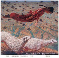 Wang Yi Guang (王沂 光)11