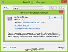 Free Monitor Manager 1.0.25 ALPHA   Free Monitor Manager--About--オールフリーソフト