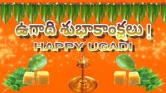 Happy Ugadi Greetings, Ugadi 2016, Ugadi Wishes, Ugadi Whatsapp (Telugu)