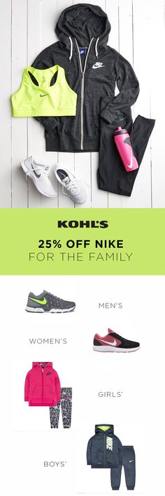 Active families need active gear to keep them going. Why not save on it? Stock up and shop 25% off Nike for the family at Kohl's and Kohls.com 10/12 through 10/22. Exclusions apply.