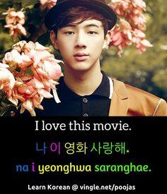 Korean Language Cheat Sheet - I love this movie. = Ne I yeonghwa saranghae. Korean Words Learning, Korean Language Learning, Korean Phrases, Korean Quotes, Language Study, Learn A New Language, Learn To Speak Korean, Learn Hangul, Korean Alphabet