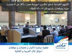 www.mubasher.info