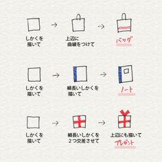 2-1-square.jpg (500×500)