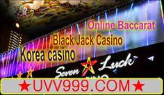 우리카지노uvv999.com 사용법 카지노사이트 바카라사이트 카지노주소 검색설명