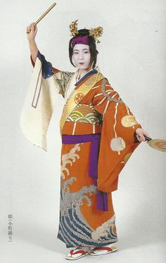 Scans from book \u201cThe History of Womens Costume in Japan.\u0026quot;