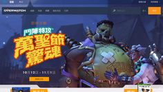 Taiwan Blizzard site may have spilled the beans on the next Overwatch update: Three days ago we got a good look at what is probably the new…