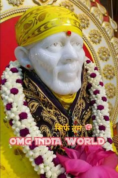 Sai Baba Wallpapers, Sai Ram, Lord Shiva, Blessing, Om, Saints, Success, India, Messages