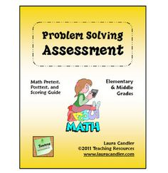 Problem Solving Assessment Freebie includes 4 levels of math word problem assessments. Students are required to show their work. Answer keys included.