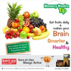 Memory Mantra ‪#‎HealthTips‬ Comment , like & Share with everyone. Memory Mantra Ayurvedic Capsule and Syrup is 100% Ayurvedic Medicine - More Effective with standardized extracts without any Side Effect. ‪#‎MemoryMantra‬ Helps for ‪#‎Antistress‬, Loss of ‪#‎memory‬, Improves ‪#‎graspingpower‬, reduces ‪#‎depression‬, ‪#‎anxiety‬. www.memorymantra.in 24X7 Helpline 0171-3055200