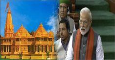 श्रीराम जन्मभूमि तीर्थ क्षेत्र मन्दिर आन्दोलन से जुड़े साधु-सन्त और नेता Mumbai News, 30th