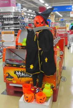 Scary #Halloween Display at #Homeplus - Photo Wednesday
