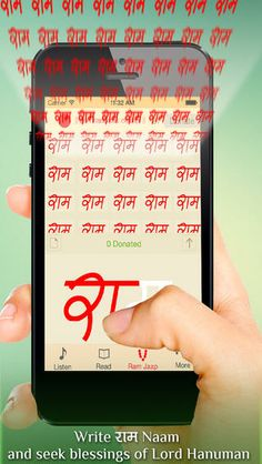 iPhone Screenshot 2 -  This Hanuman Chalisa app is made for the ultimate Hanuman Bhakt. Feel the aura of Hanuman with the amazing audio and read the Chalisa in 11 different languages. 1.English 2.Hindi 3.Gujarati 4.Tamil 5.Telugu 6.Kannada 7.Malayalam 8.Bengali 9.Punjabi 10.Marathi 11.Sanskrit Visit On www.winjitapps.info For Download This App and For More Apps