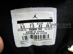 Jordan Wade D Reign - Yellow - Black - Red - SneakerNews.com 6a3ab9837