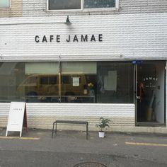 경성대,부경대카페 / 카페자매 부경대 길 건너 원룸촌에 위치한 카페자매 오픈전부터 지나가면서 여기 뭐가...