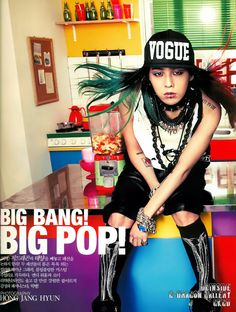 G-Dragon + Taeyang HQ Vogue Korea March 2013 -2