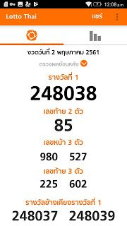 This is a Thailand lottery results coming draw lucky winner You see our final tips papers and cut tips. Wish you best of lu. Lottery Result Today, Lottery Results, Lottery Tips, Winning Numbers, Thailand, Bike, Draw, Amazing, Bicycle