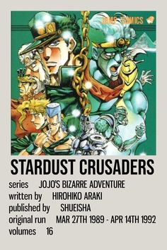 Cool Posters, Film Posters, Jojo's Bizarre Adventure, Ukitake Bleach, Otaku Anime, Anime Art, Simple Anime, Anime Recommendations, Minimal Poster