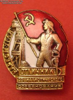 Collect Russia Badge for Excellence in Socialist Competition, Narkomat (People's Commissariat) of Coal Mining, Type 2 Variation 2, #24215, 1941-1946. Soviet Russian