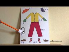 Put on Your Clothes Song - 衣物歌 - YouTube